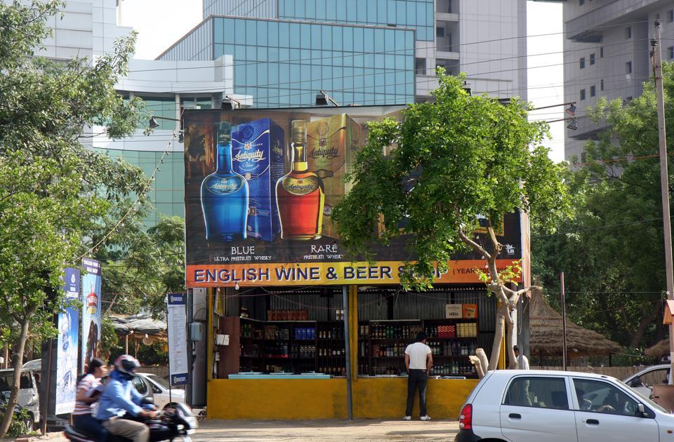 liquor,Bhopal,Supreme Court