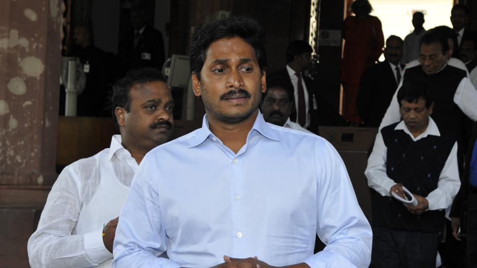 Cancel Jaganmohan Reddy's bail: CBI to trial court