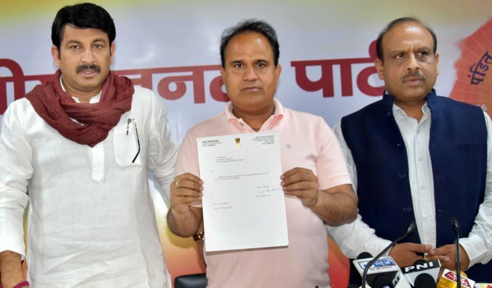 AAP MLA from Bawana Ved Prakash joined the BJP in New Delhi on Monday