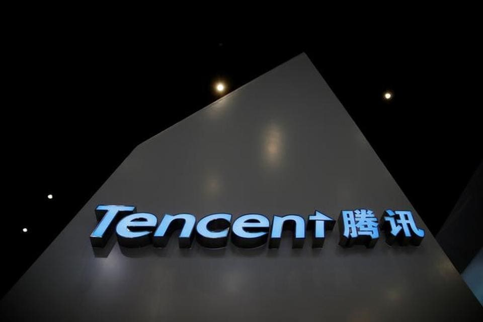 A sign of Tencent is seen during the third annual World Internet Conference in Wuzhen town of Jiaxing, Zhejiang province, China November 16, 2016. REUTERS/Aly Song/Files