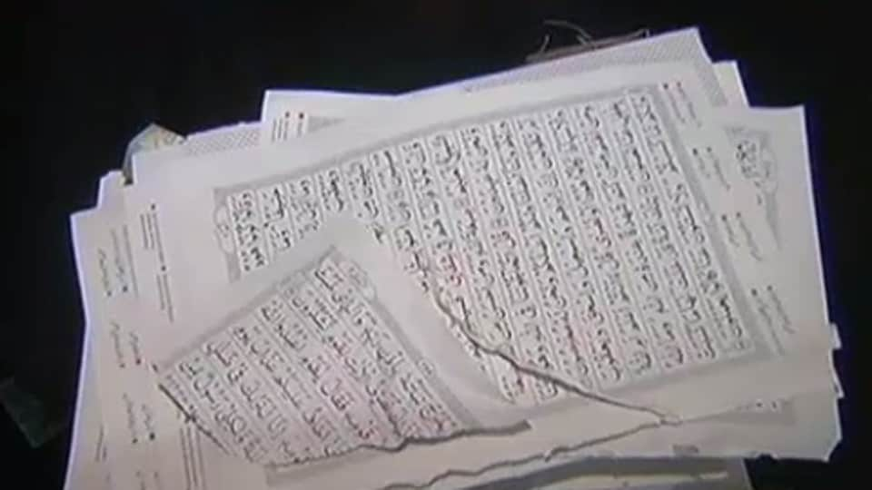 Mahrukh and Shoaib, who were born in Pakistan, told NBC Washington that their home was burgled and their Quran was torn.