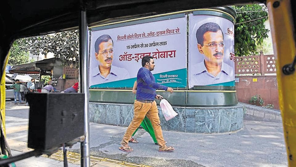 Advertisements featuring Delhi chief minister Arvind Kejriwal at ITO in New Delhi in April 2016.