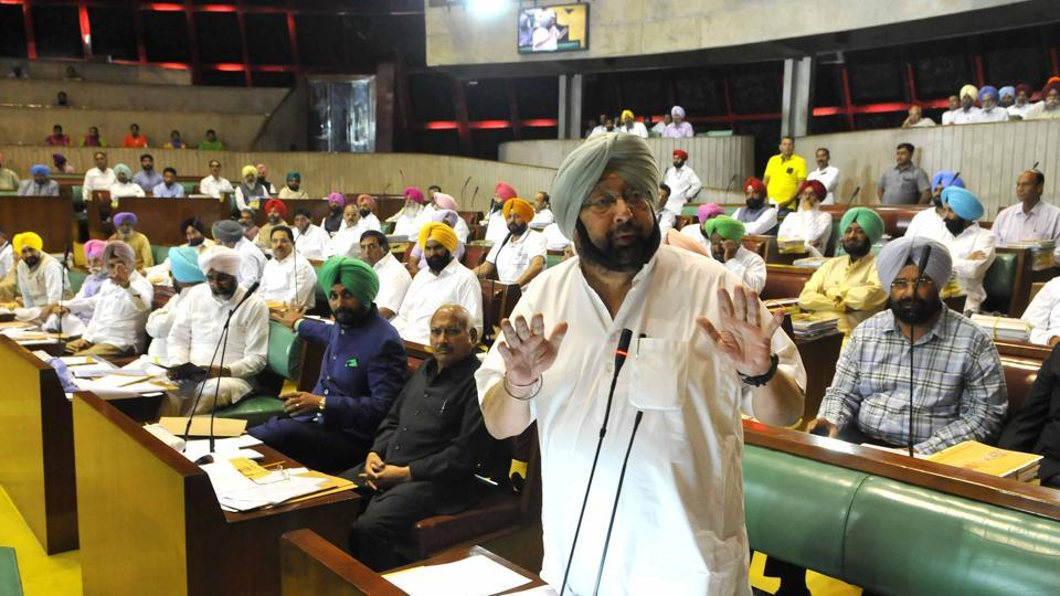 Punjab Vidhan Sabha,farm debt,assembly