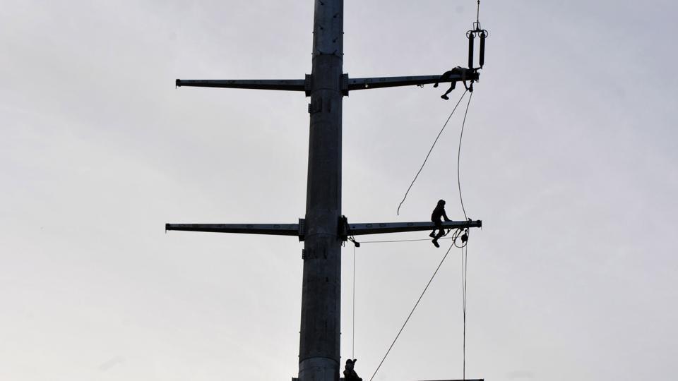 Electricity,UP Government,Yogi Adityanath