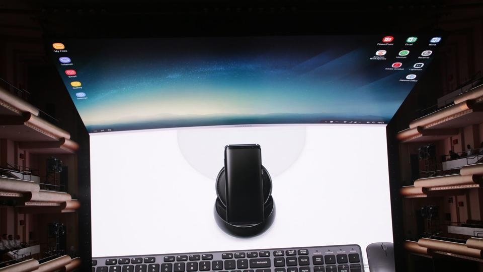 Korean electronics giant Samsung on Thursday launched a new productivity tool named Samsung DeX alongside its flagship Galaxy S8 and S8+ phones that will turn them into a PC.