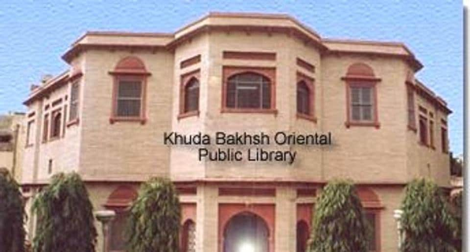 The Khuda Bakhsh Oriental Public Library in Patna is home to about 21,000 rare, Oriental manuscripts.