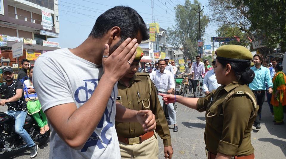 Anti-Romeo,Allahabad HC,UP Police