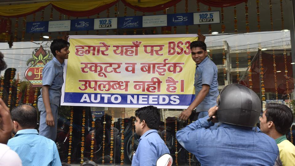 Two-wheeler showrooms had to down their shutters in Gurgaon on Friday following rush of customers for clearance sale after ban of BS-III models by Supreme Court.