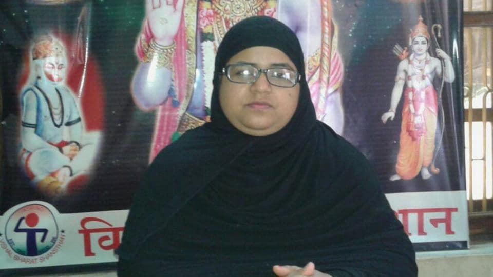 Najneen Ansari,Muslim woman,Ramcharitmanas