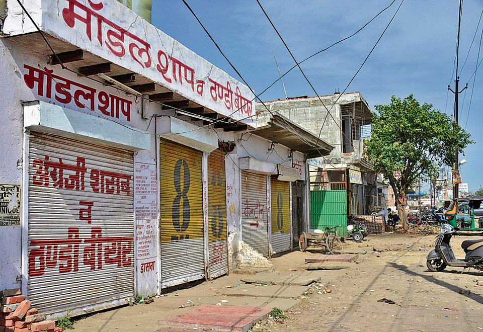 Ghaziabad,liquor shops,Supreme Court order