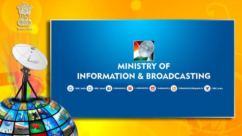 Information and broadcasting ministry