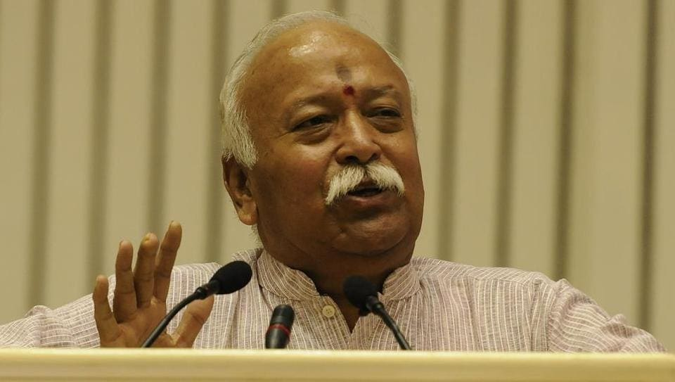 However, Bhagwat clarified last week that he is not in contention for the country's top post.