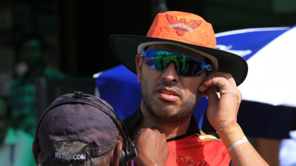 Yuvraj Singh played a hilarious prank on Sunrisers Hyderabad teammate Shikhar Dhawan on April Fool's day.