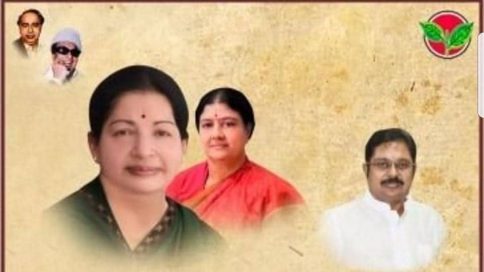 Picture in the AIADMK Amma faction's official Twitter handle uses the 'Two Leaves' symbol on the right-hand top corner.