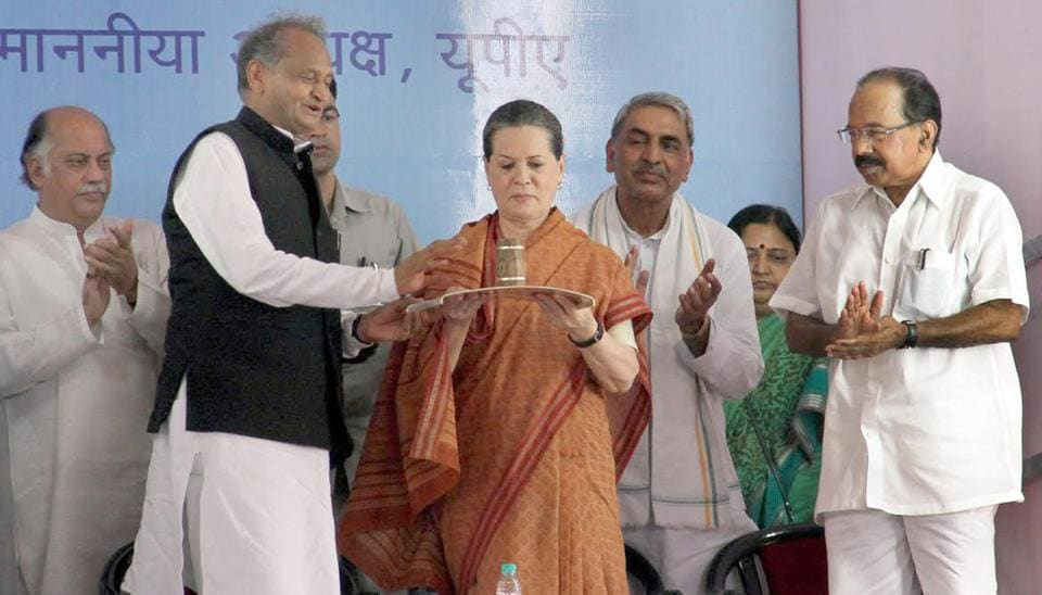 Ahead of the 2013 assembly election, the previous Congress government led by Ashok Gehlot had inked an MoU with the HPCL to set up a refinery in Barmer with a capacity of 9 million tonnes per annum.
