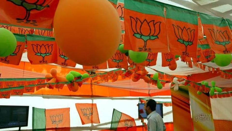 BJP,BJP National Executive meet,Odisha