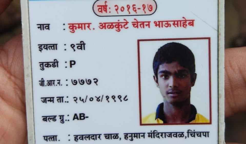Chetan Alkute was a student of Airoli Madhyamik Vidhayala at Airoli.