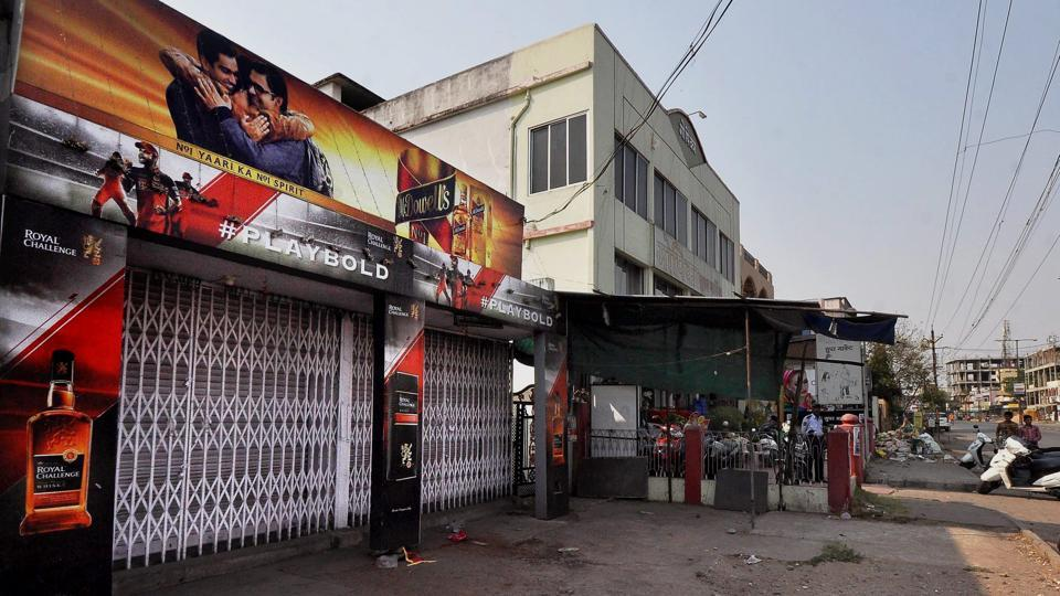 The maximum numbers of bars were closed in Sikar.