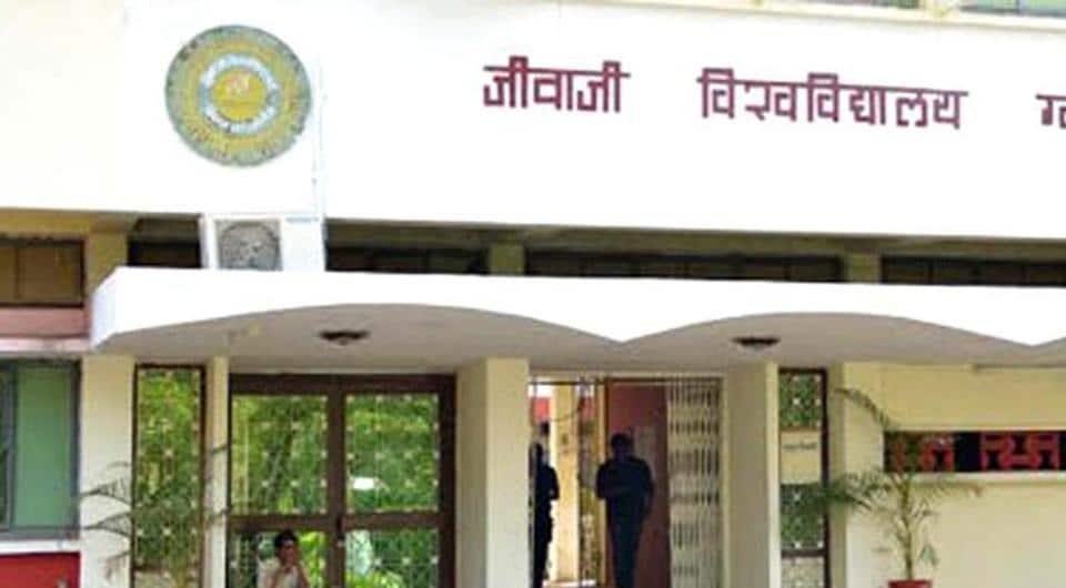 Jiwaji University,SC/ST Act,Madhya Pradesh