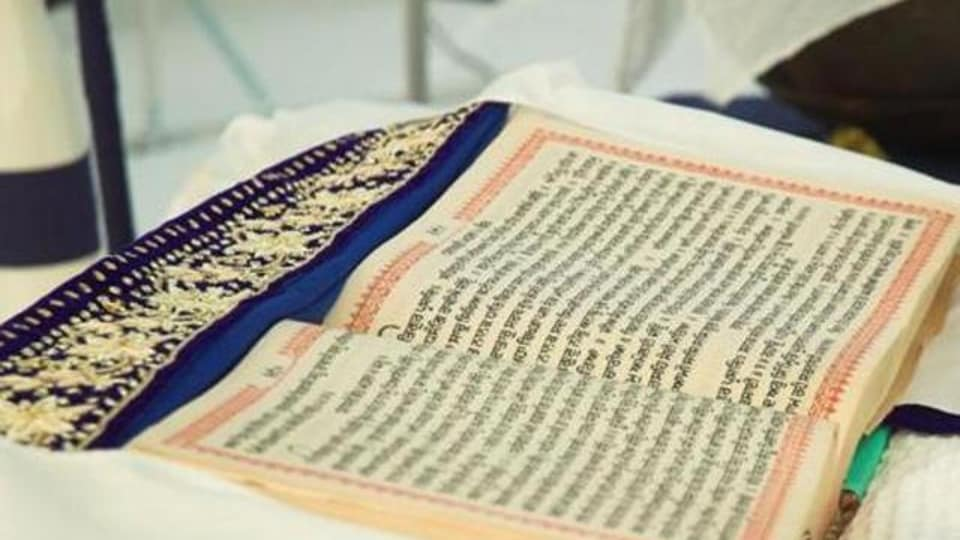 As many as 13 pages (444-457) of the holy 'bir' were found torn in the gurdwara, 25 km from the district headquarter, on Tuesday evening.