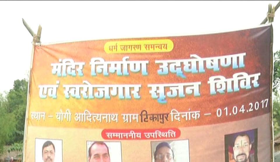 Kelabari Fulwaria,Purnia village,Yogi Aditya Nath