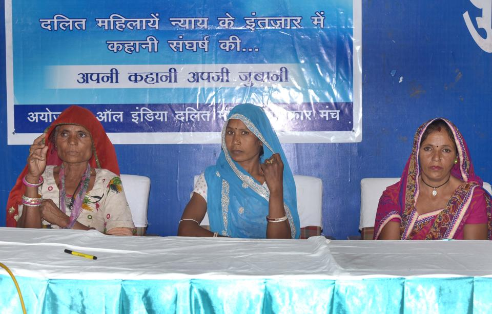 Dalit victim  says  her neighbours first  abused her  and her husband and then  assaulted them .
