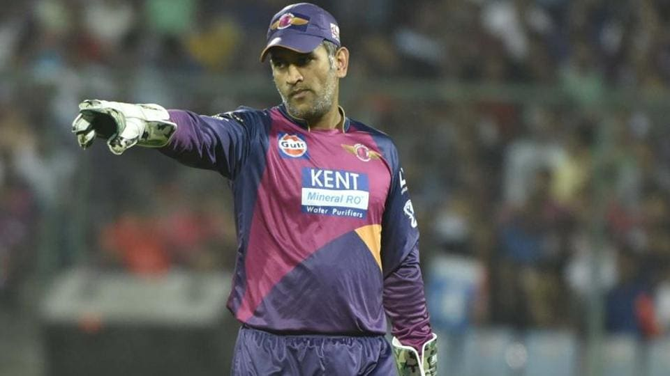 Mahendra Singh Dhoni will play his first Indian Premier League (IPL) game as non-captain when Rising Pune Supergiant (RPS) take on Mumbai Indians (MI) in the second game of the 2017 edition on Thursday (April 6).