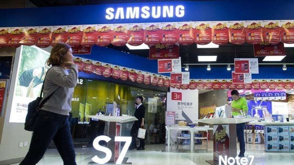 Samsung,patent,China