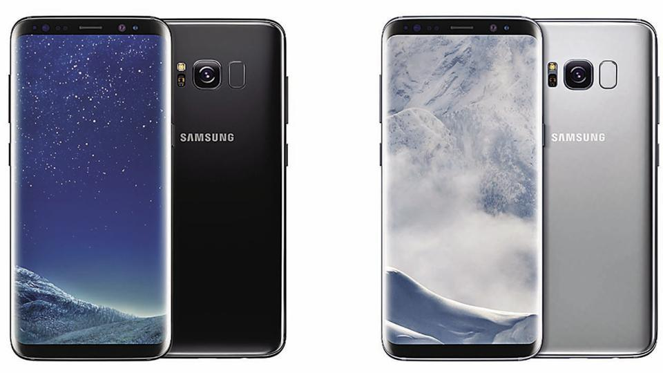 The new Samsung Galaxy S8
