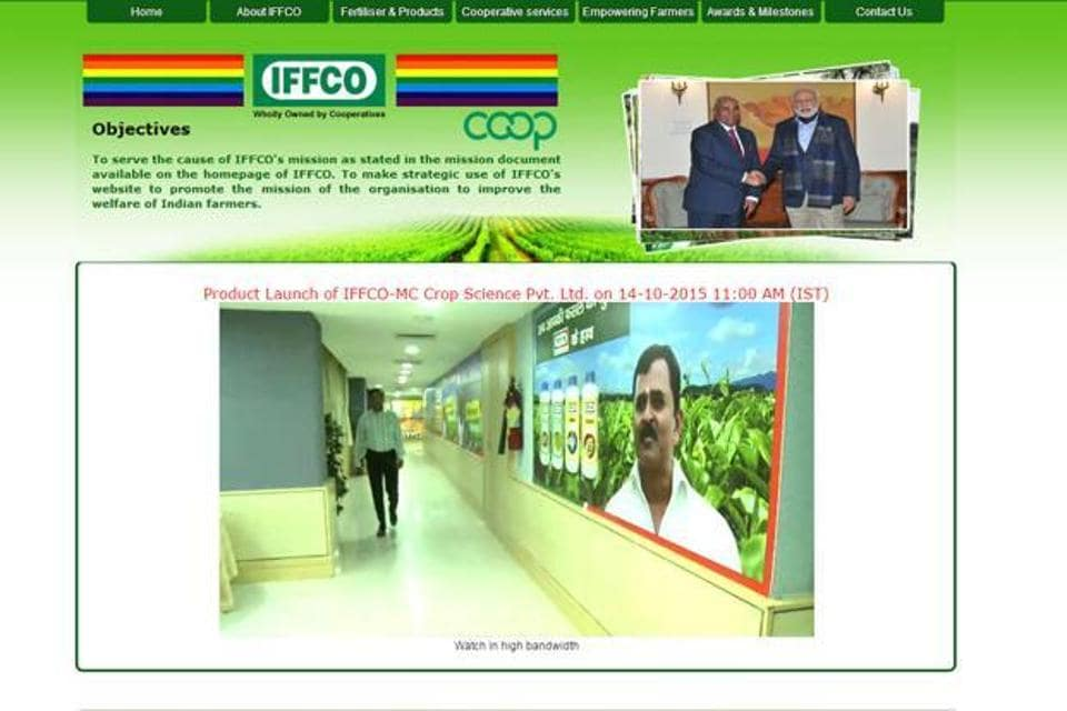 IFFCO,Gramin Health Care,merger and acquisition