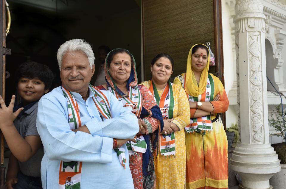 Chandila family,Dayanand Chandila,Rajouri Gardne