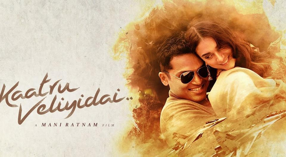 Karthi and Aditi Rao Hydari on a poster of Kaatru Veliyidai.