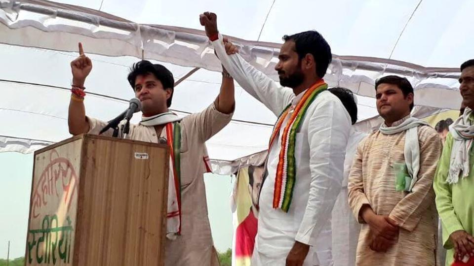 BSP,Congress,Madhya Pradesh