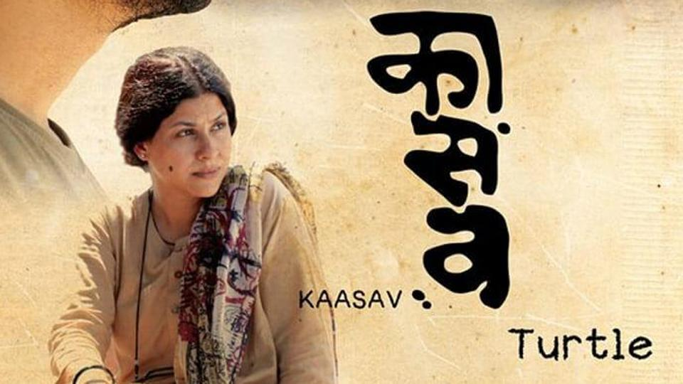 Marathi film Kasaav was declared the best feature film.