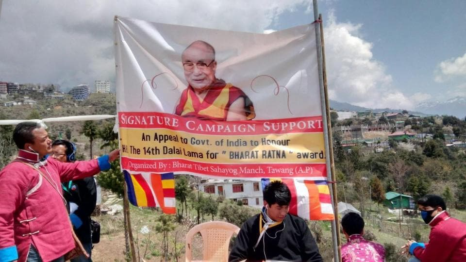 A poster supporting the campaign seeking Bharat Ratna for the Dalai Lama in Tawang.