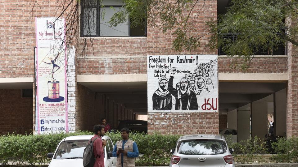 SK Sopory, former JNU vice-chancellor, said there could be many reasons for the number of admissions falling each year.