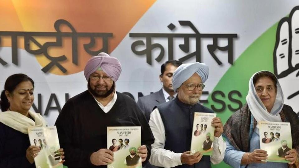 The Congress is already watering down promises it made in its poll manifesto that was a curious mix of both — populism and idealism.