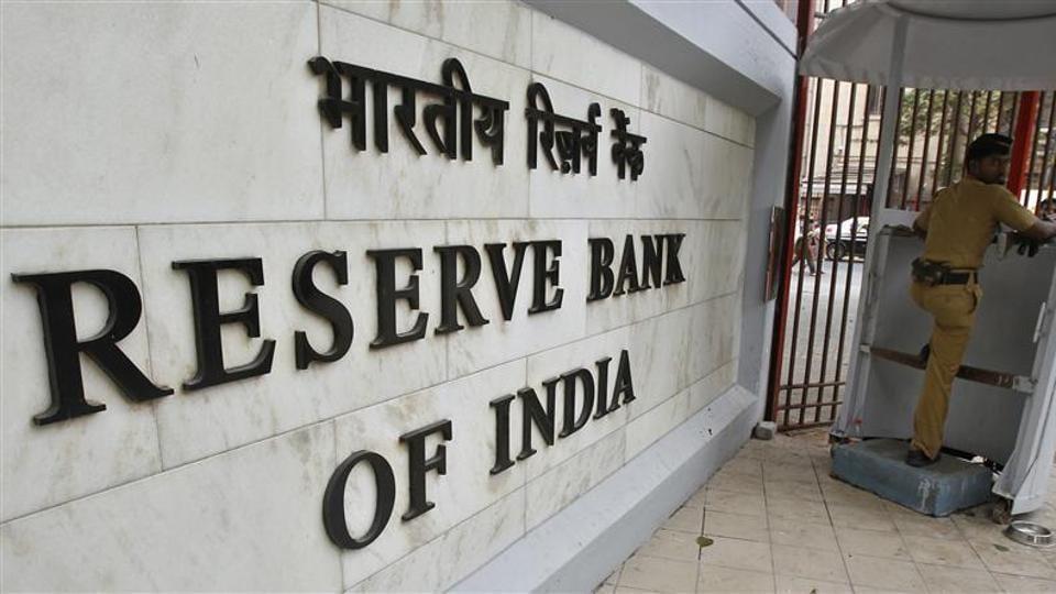 RBI,virtual currency,bitcoin