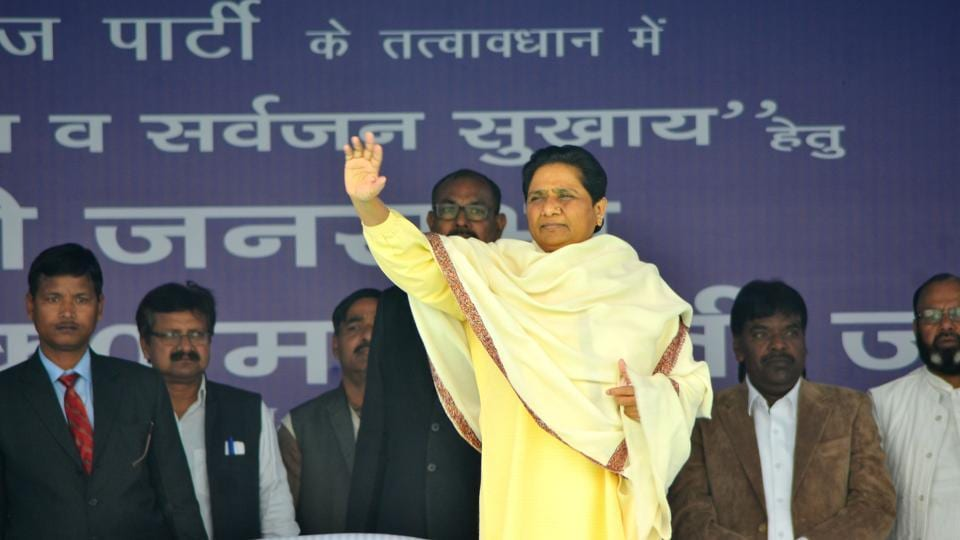 Bahujan Samaj Party supremo Mayawati will address a gathering of party workers at Delhi's Talkatora stadium on that day instead of holding a rally.