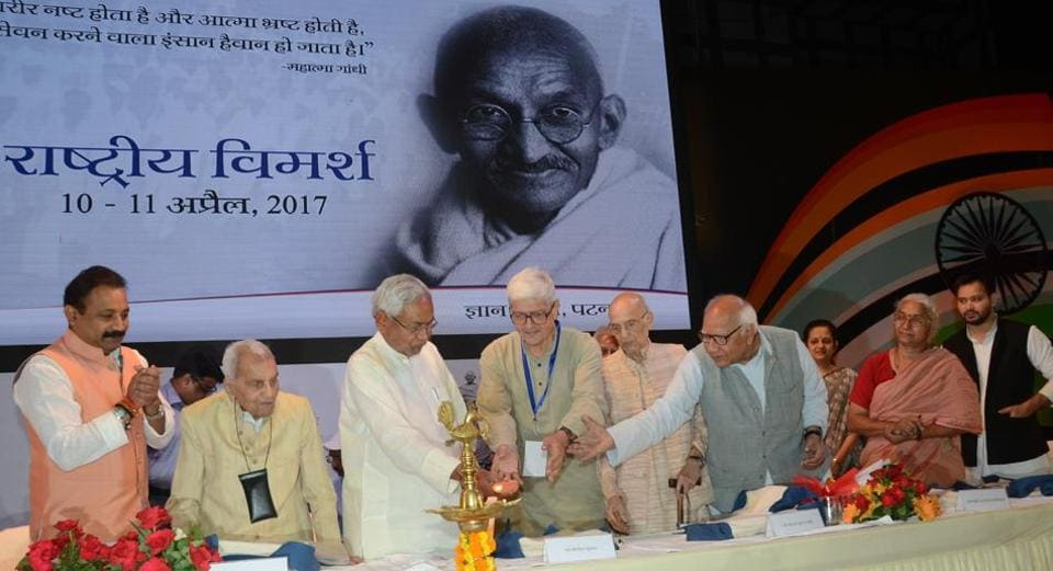 Ex-Governor Gopalkrishna Gandhi, CM Nitish Kumar and others at a convention on Gandhi in Patna on Monday.