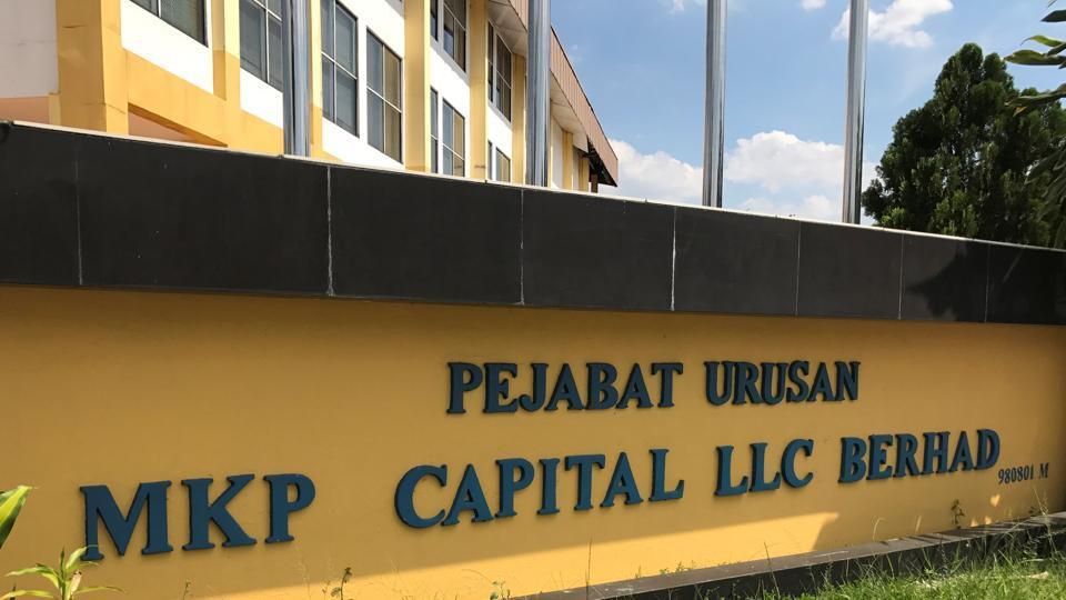 A sign outside the Malaysia-Korea Partners Holdings headquarters in Kuala Lumpur, Malaysia.