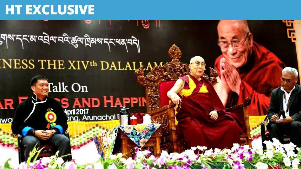Dalai Lama,Dalai Lama succession,India China relations