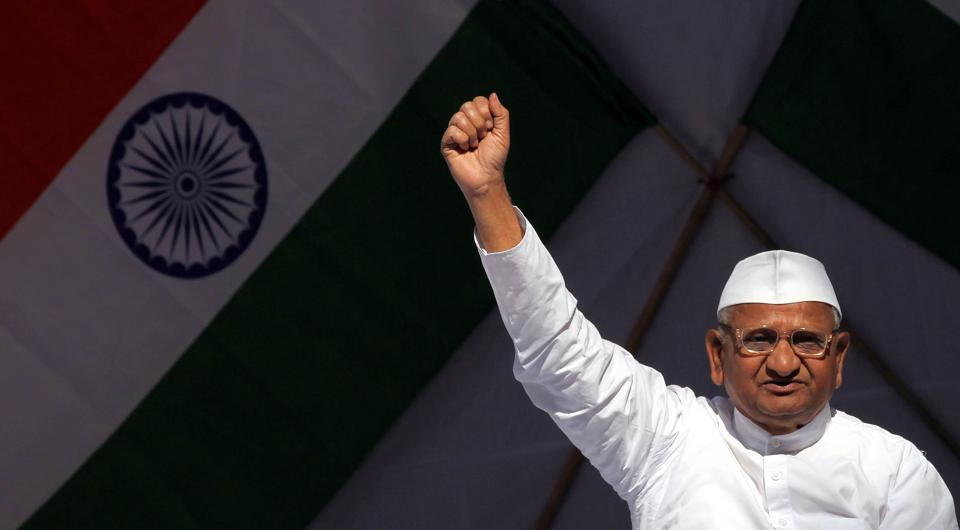 Anna Hazare during his fast in protest against the proposals of the Parliamentary Standing Committee on Lokpal Bill in December 2011.