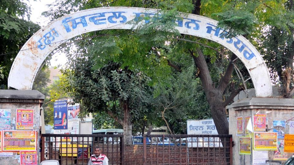 Fake purchase scam,Probe hits roadblock,Baba Farid University of Health Sciences