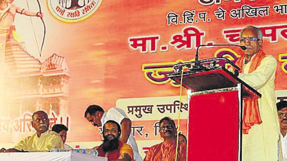 VHP international secretary general, Champat Rai, at the rally at the Bhagvati Ground in Thane on April 8.