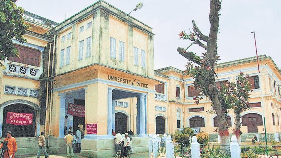 Office of Patna university, which will complete 100 years of its existence, on October 1 this year.