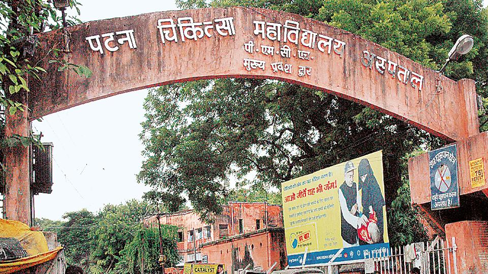 Bond system will soon be introduced for PG medical students in Bihar, including those of Patna medical college.