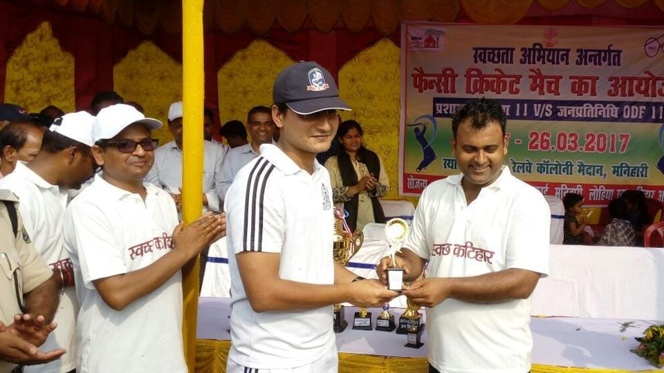 A cricket match was recently organised at Manihari in Katihar (Bihar) to promote Swachh Bharat campaign.