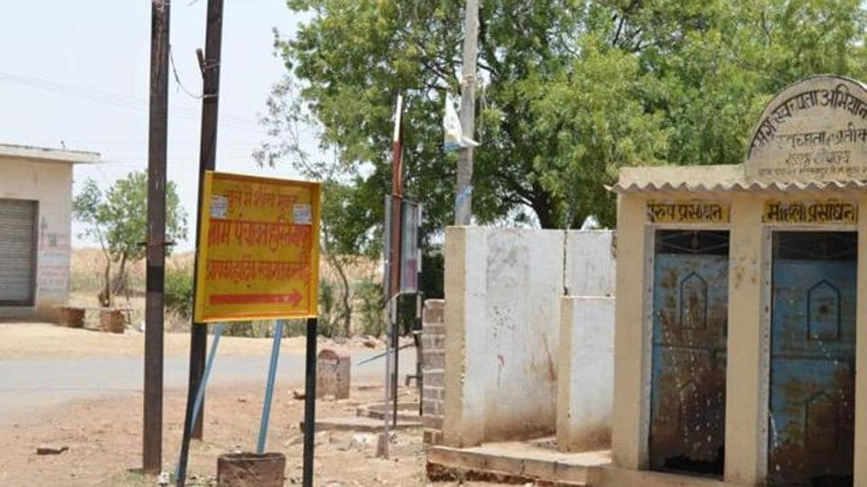 Madhya Pradesh,IAS officer,Open Defecation Free Campaign