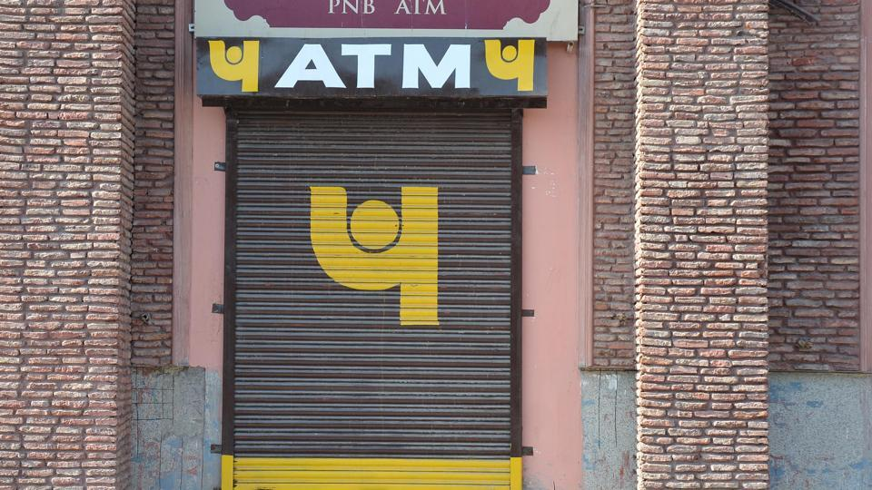 An ATM that is closed down, in Amritsar.